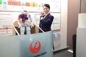 nao haneda airport