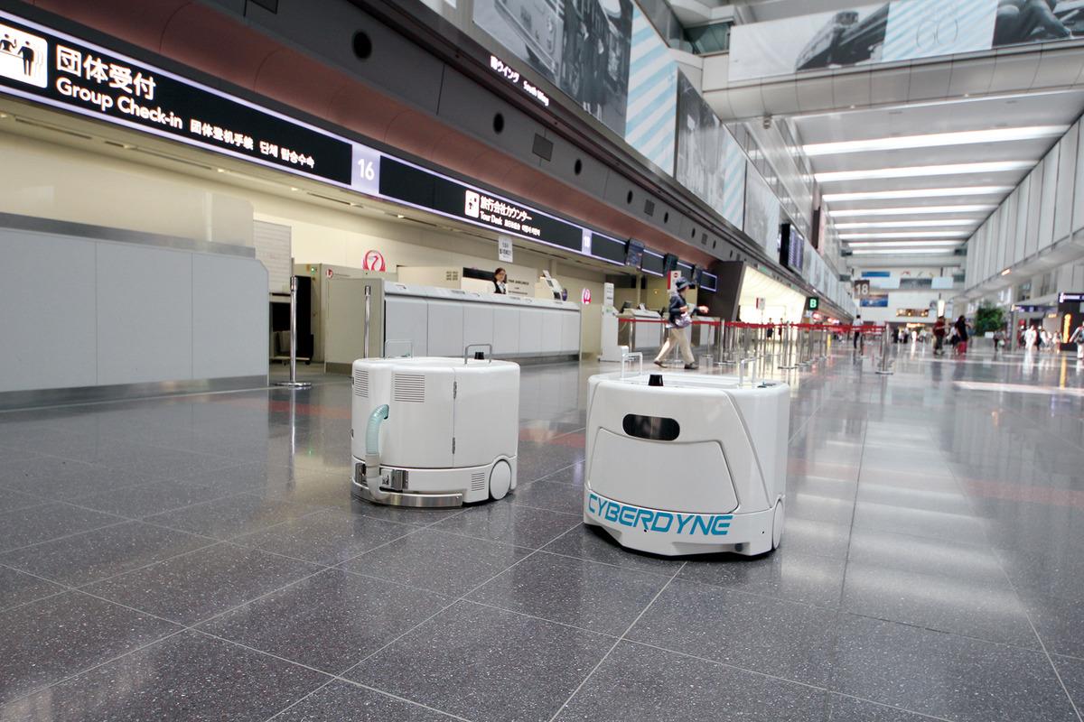 cyberdyne robots tokyo airport