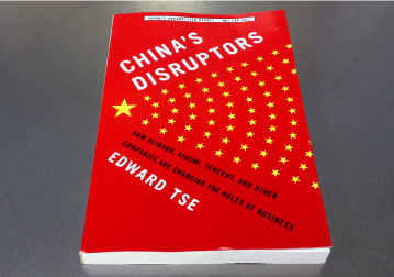 china investment book by edward tse gao feng