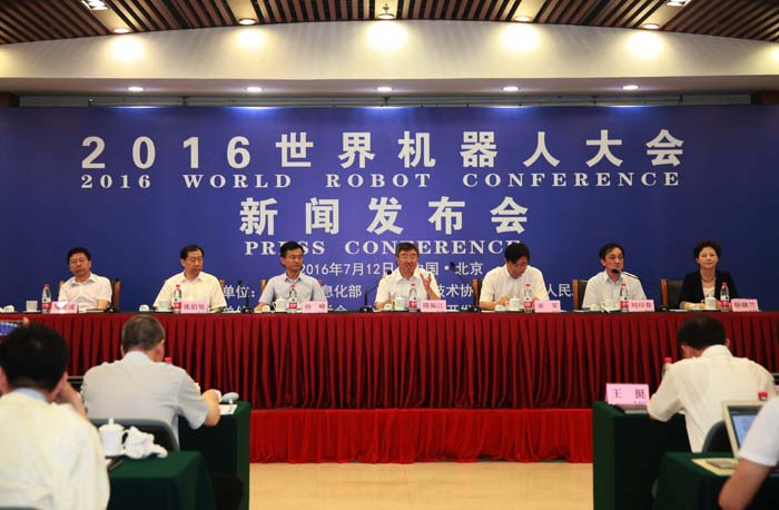 china robot conference 2016