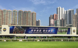 Mitsubishi's giant Diamond Vision screen at Happy Valley Racecourse