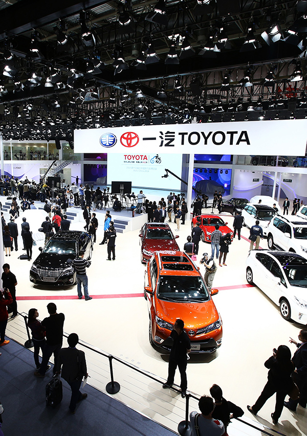 toyota china motor show