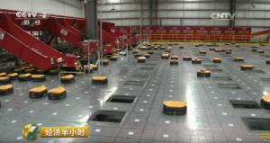 jd logistics warehouse
