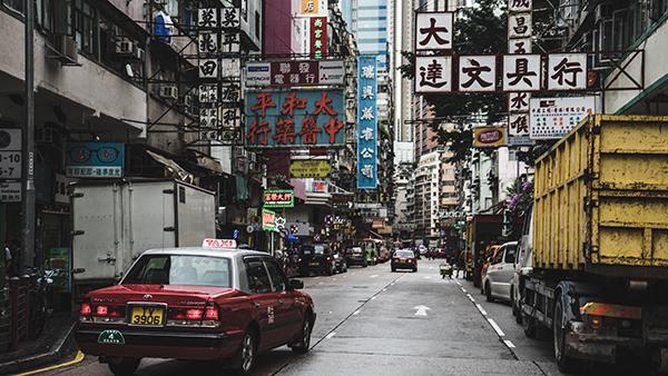 beijing streets small
