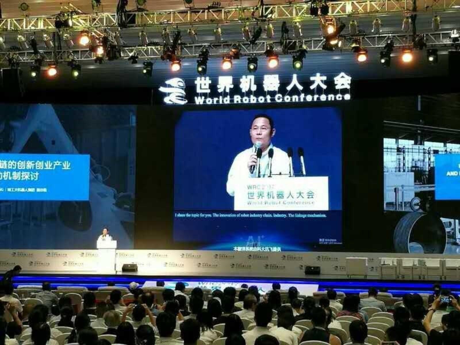 Yu Zhenzhong giving a speech at WRC2017