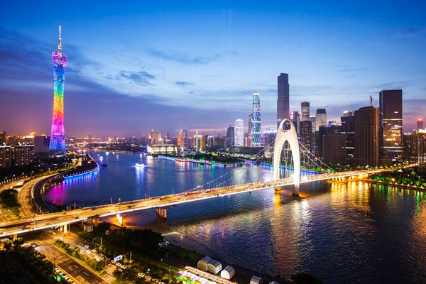A picture of Guangdong, courtesy of China Daily