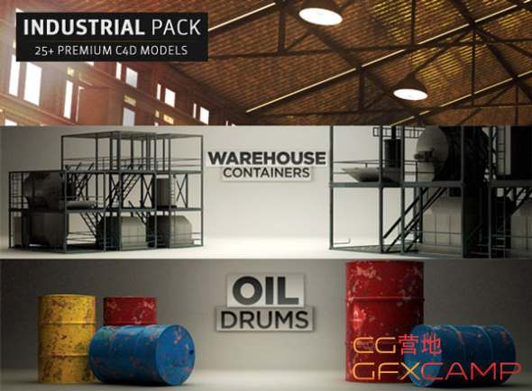 C4D-Industrial-Pack