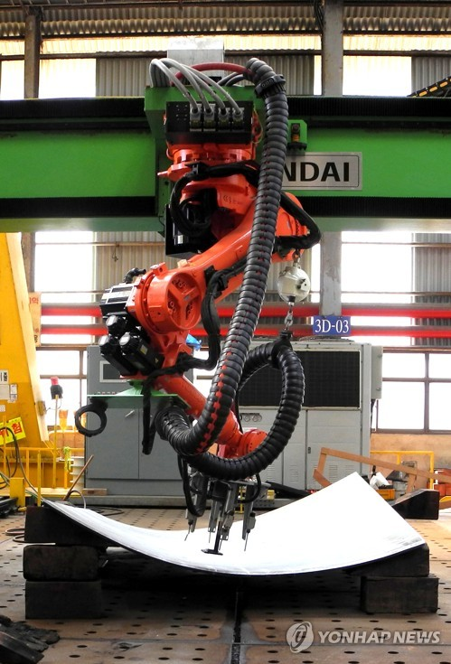 hyundai shipbuilding robot –yonhap