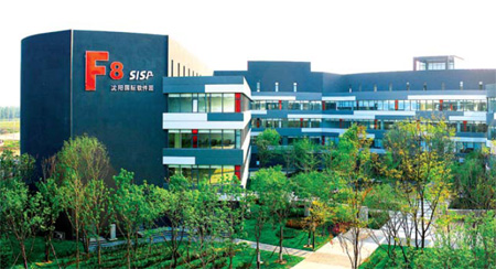 Shenyang International Software Park china