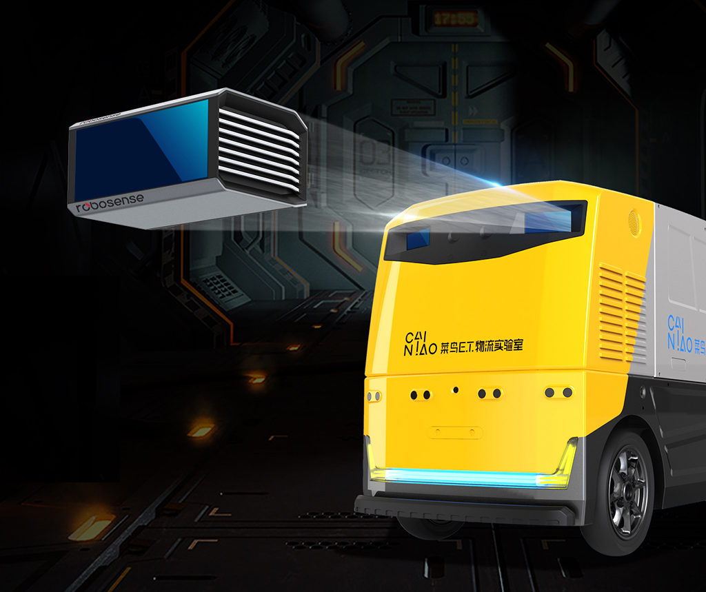 cainiao logistics vehicle edit