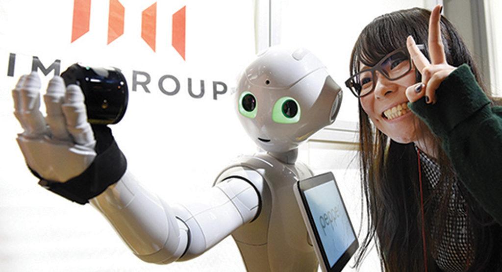 imf robot with human larger