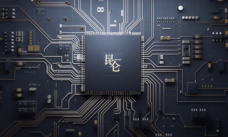 Top 25 AI chip companies: A macro step change inferred from the